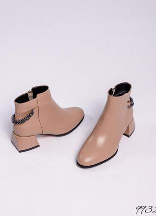 Ботинки деми кожа