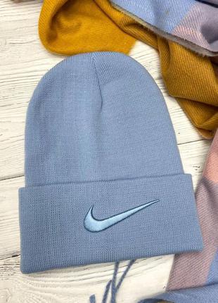 Голубая шапка в стиле nike 💙