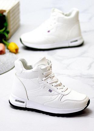 Женские белые зимние спортивные ботиночки