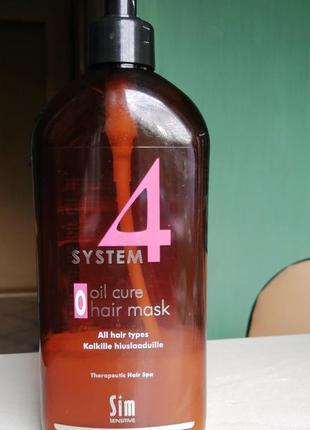 System4  0 mask, sim sensitive