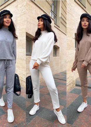 Базовые костюм с ангоры женские свитер+штаны