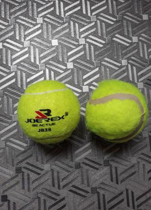 Мячи теннисные,2 шт.