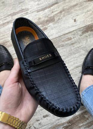 Мокасини туфли
