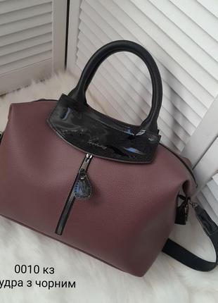 Шикарна сумка-саквояж