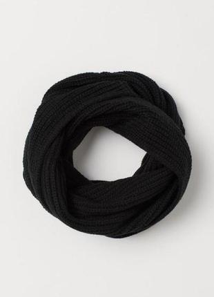 H&m новый фирменный оригинальный шарф-труба снуд рельефной вязки унисекс