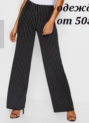 Актуальные брюки, штаны клёш, кюлоты, высокая посадка, в полоску, стильные, модные