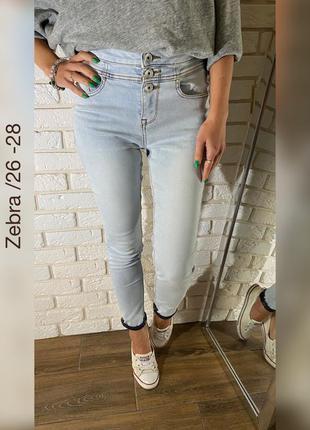 Крутые джинсы zebra