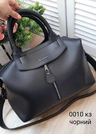 Шикарна сумка-саквояж, чорна