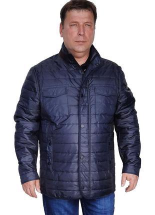 Santoryo осенняя куртка баталы.