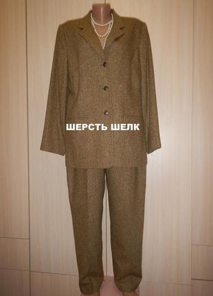 Шикарный брючный костюм премиум класса orvis p.16 шерсть шелк