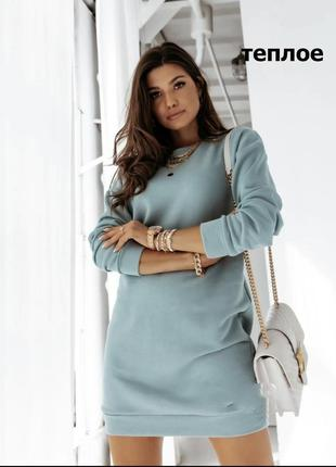 Платье туника женское теплое на флисе