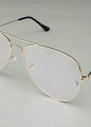 Ray ban aviator 62 очки капли унисекс имиджевые компьютерные оправа для очков золотистый металл