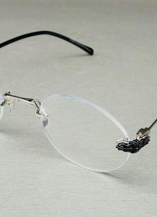 Очки унисекс имиджевые компьютерные безоправные в стиле chrome hearts овальные