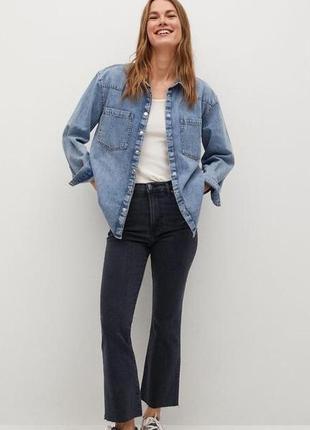 Актуальное джинсы mango boot crop