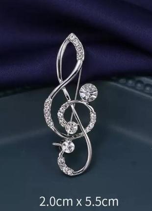 Брошь значок скрипичный ключ под серебро / большая распродажа!