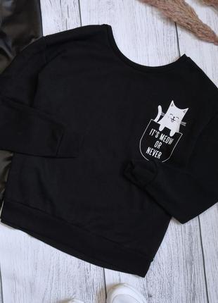 Чёрный джемпер кофта оверсайз кофта свитшот пуловер толстовка худи