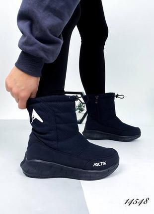 Женские ботинки, ботинки на меху