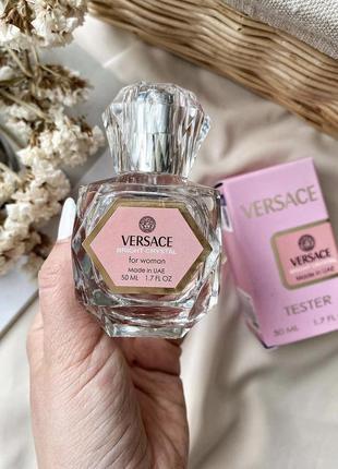 Женская парфюмерия bright crystal