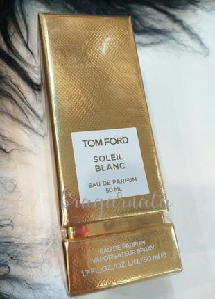 Нишевый унисекс парфюм 50 мл, парфюмированная вода для женщин и мужчин, духи на подарок