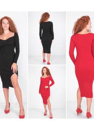 Трикотажное платье миди 🖤много цветов🖤 трикотажна сукня міді