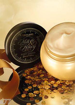 Крем для рук і тіла «молоко та мед – золота орхідея»