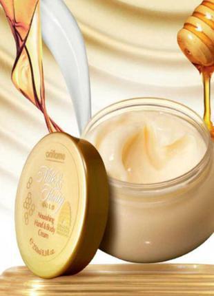 Живильний крем для рук і тіла «молоко та мед – золота серія»