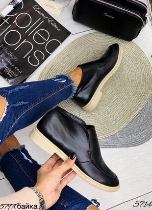 5714 кожаные туфли лоферы в стиле loro piana