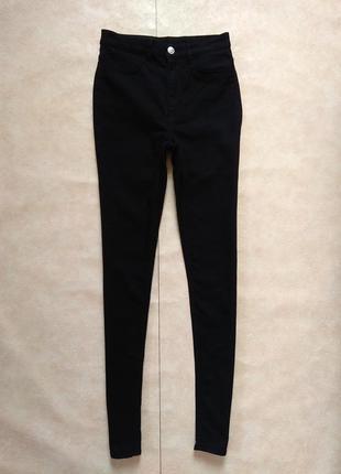 Стильные джинсы скинни с высокой талией h&m, 8 pазмер.