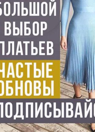 H&m платье zara h&m asos manro f&f