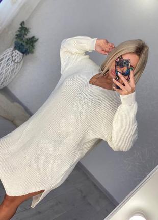 Платье белое тёплое свитер вязаное оверсайз акрил шерстяное шерсть