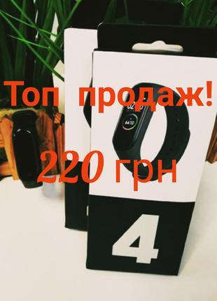 💥220 грн+ подарок фитнес браслет часы м4 хит продаж