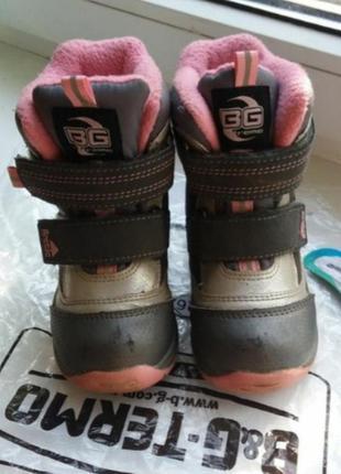 Термо ботинки 26р.