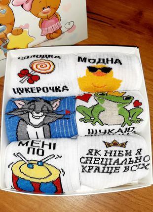 Подарункрві набори шкарпеток з принтами