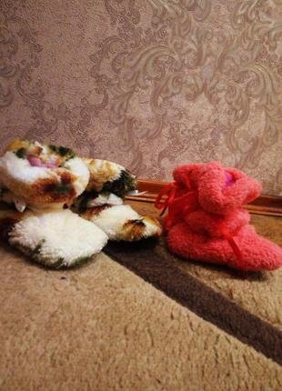 Тёплые махровые тапочки сапожки для дома.