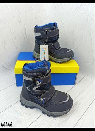 Дитячі зимові термо черевики