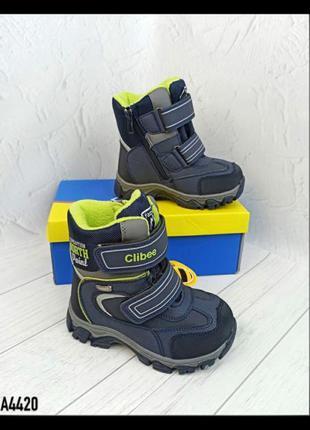 Дитячі зимові термо ботинки