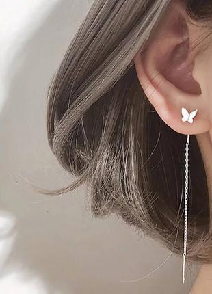 Серьги бабочки с цепочками гвоздик серебро 925 / большая распродажа!