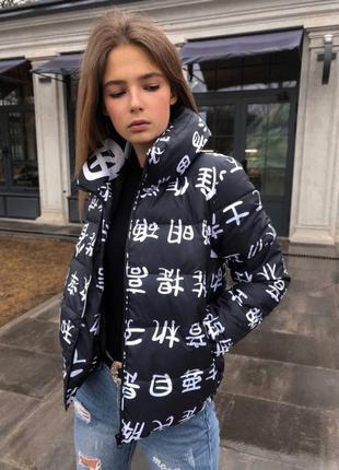 Женская куртка иероглифы  демисезон