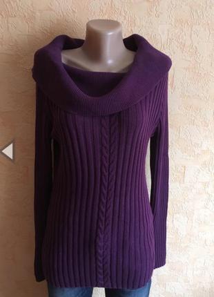 Большой выбор одежды до 100грн/удлинённая кофта свитер с хомутом
