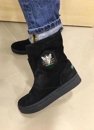 Сапоги ботинки зима натуральная замша