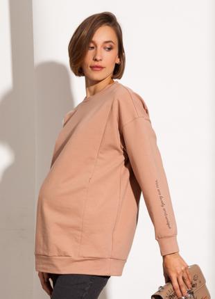 Стильный свитшот для беременных и кормящих из трикотажа с начесом