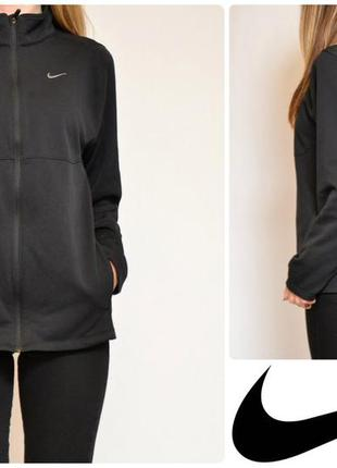 Nike мастерка спортивная кофта
