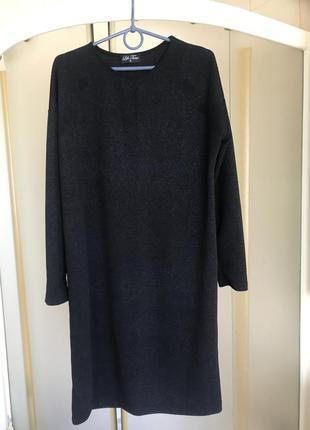 Плотное классическое платье в рубчик с люрексом
