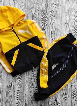 Спортивный костюм, штаны, кофта, мастерка