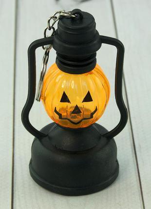 Подвеска-брелок светящийся для ключей тыква джек хэллоуин +подарок