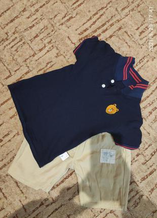 Костюм на мальчика поло футболка и шорты бежевые 2-3года
