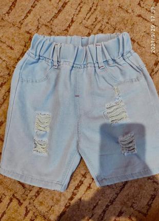 Джинсовые шорты на мальчика 2-3 лет