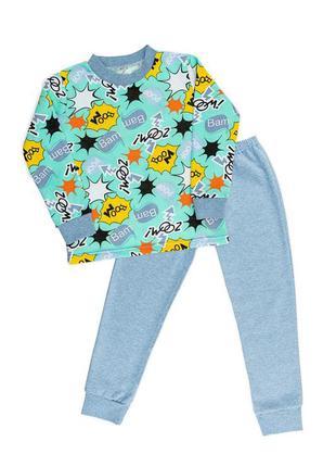 Пижама детская (начес)