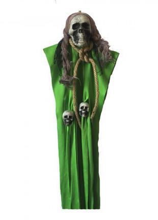 Декор для фотозоны на хэллоуин висящая смерть длина 60см + подарок