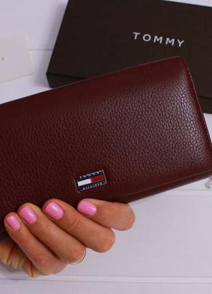 Кожаный фирменный кошелек